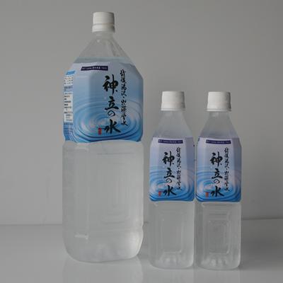 神立の水 おいしい水 健康・美容...